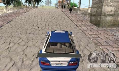 New Groove by hanan2106 для GTA San Andreas восьмой скриншот