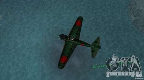 Zero Fighter Plane для GTA Vice City вид сзади слева