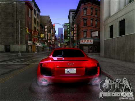 Realistic Graphics HD 2.0 для GTA San Andreas пятый скриншот