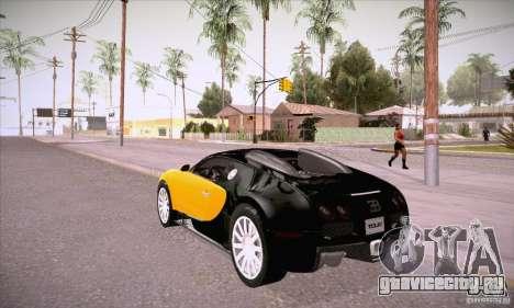 Bugatti Veyron 16.4 EB 2006 для GTA San Andreas вид сзади слева