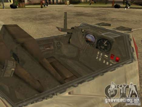 Baggage из Star Wars для GTA San Andreas вид изнутри