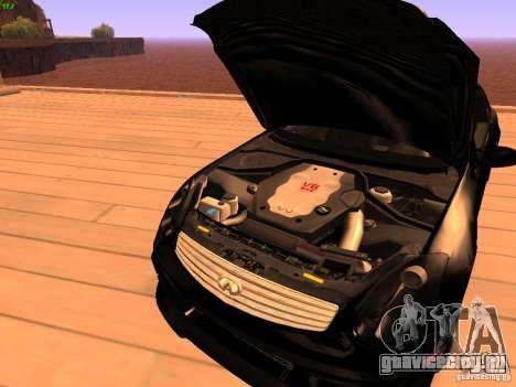 Infiniti G35 V.I.P для GTA San Andreas вид сверху