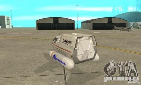 Shuttle-NCC-74656 для GTA San Andreas вид сзади слева