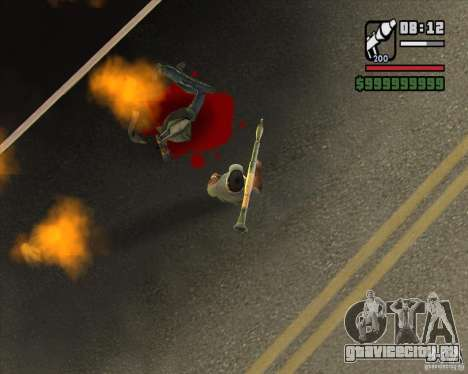 Real Ragdoll Mod Update 2011.09.15 для GTA San Andreas четвёртый скриншот