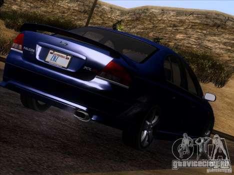 Ford Falcon для GTA San Andreas вид слева