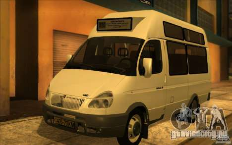 ГАЗель СПВ-16 Рута для GTA San Andreas