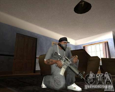 Jarra Mono Arsenal v1.2 для GTA San Andreas одинадцатый скриншот