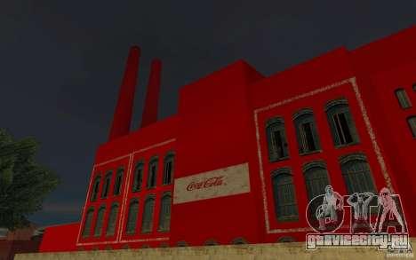 Завод Coca-Cola для GTA San Andreas второй скриншот