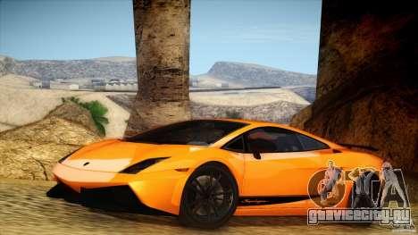 Direct B 2012 v1.1 для GTA San Andreas седьмой скриншот