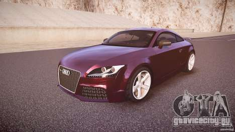 Audi TT RS v3.0 2010 для GTA 4