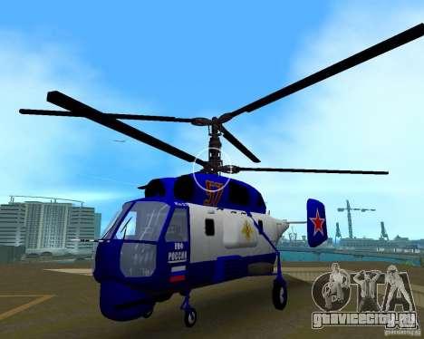 Ка-27 для GTA Vice City вид сзади