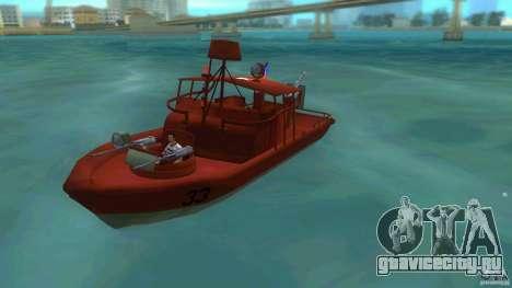 Patrol Boat River Mark 2 (Player_At_Guns) для GTA Vice City