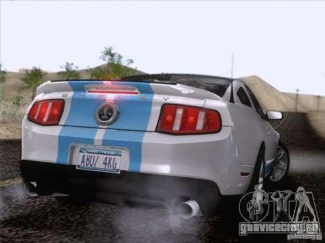 Ford Shelby Mustang GT500 2010 для GTA San Andreas двигатель