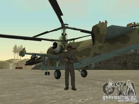 Ка-50 Чёрная Акула для GTA San Andreas