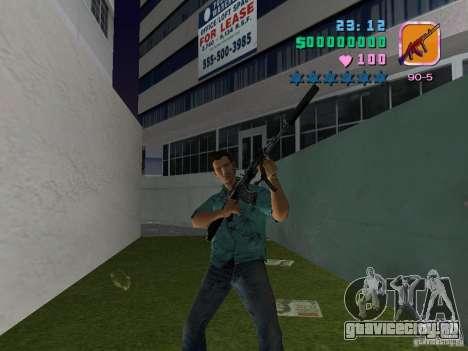 AK-103 для GTA Vice City третий скриншот