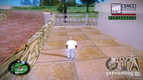 HUD by Mr.Shadow для GTA San Andreas второй скриншот