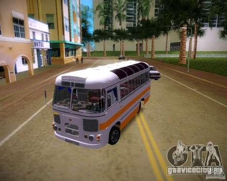 ПАЗ-672 для GTA Vice City
