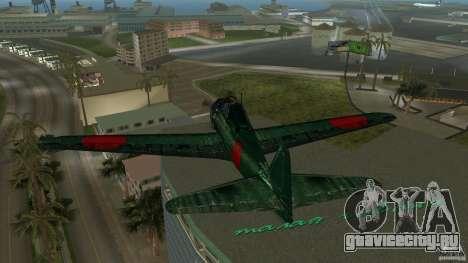 Zero Fighter Plane для GTA Vice City вид сбоку