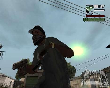 9mm x 19 для GTA San Andreas второй скриншот