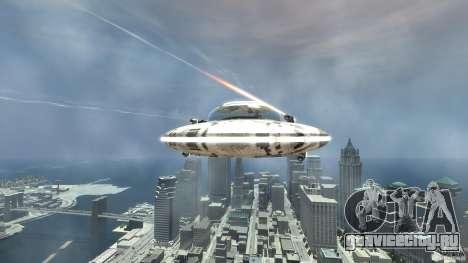 UFO ufo textured для GTA 4 вид сзади