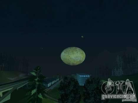 Moon: Ио для GTA San Andreas