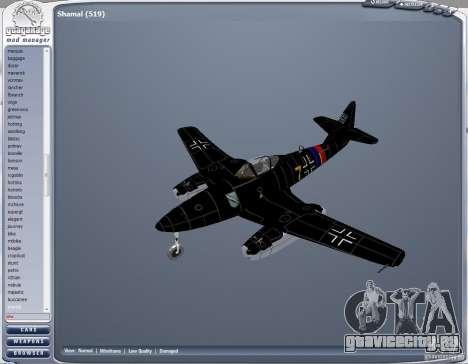 GGMM v2.3 для GTA San Andreas второй скриншот