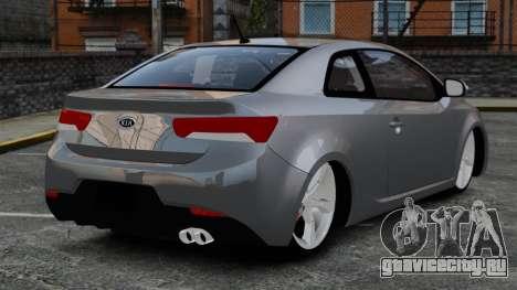 Kia Cerato Koup Edit для GTA 4 вид сзади слева