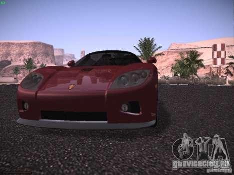 Koenigsegg CCX 2006 для GTA San Andreas вид снизу