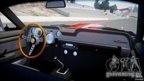 Ford Shelby GT500 1967 для GTA 4 вид снизу