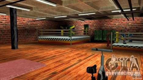Спортзал для GTA San Andreas третий скриншот