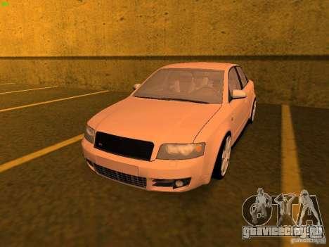 Audi S4 OEM для GTA San Andreas