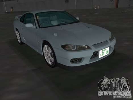 Nissan Silvia spec R Light Tuned для GTA Vice City вид справа