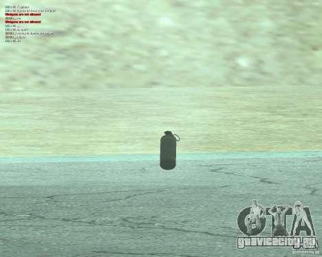[Point Blank] WP Smoke для GTA San Andreas третий скриншот
