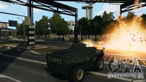 Tank Mod для GTA 4