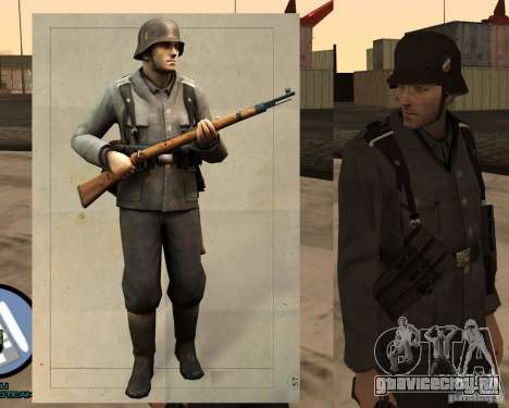 Унтерофицер Вермахта для GTA San Andreas
