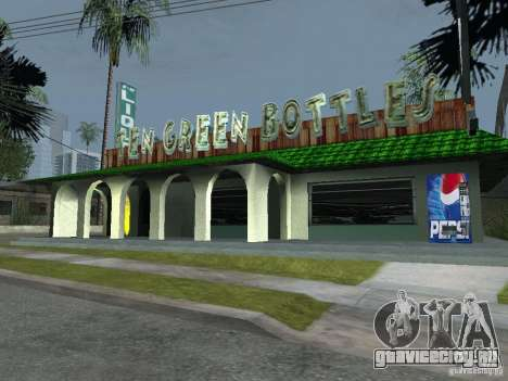 Завод и автоматы Pepsi для GTA San Andreas третий скриншот