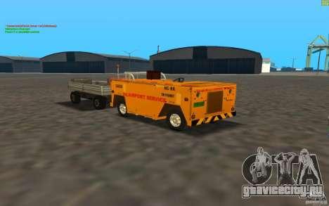 Airport Service Vehicle для GTA San Andreas вид слева