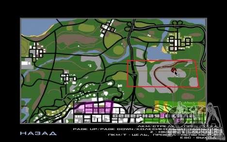 Hidden Dragon для GTA San Andreas четвёртый скриншот