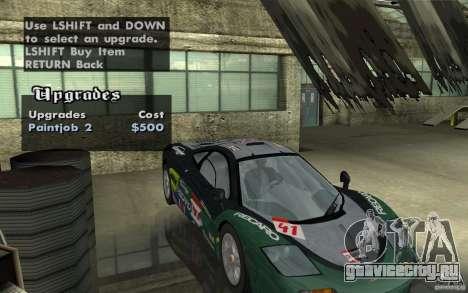 Mclaren F1 road version 1997 (v1.0.0) для GTA San Andreas вид изнутри