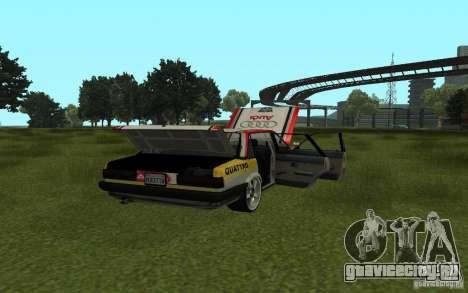 Audi 80 Quattro Rally для GTA San Andreas вид слева