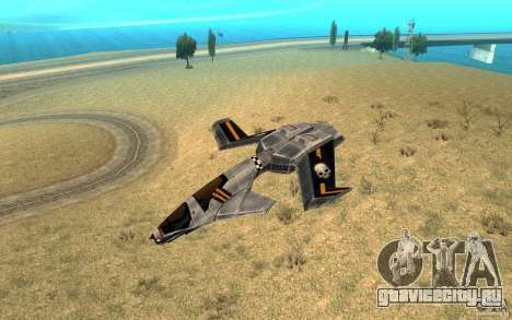 Ястреб air Command & Conquer 3 для GTA San Andreas