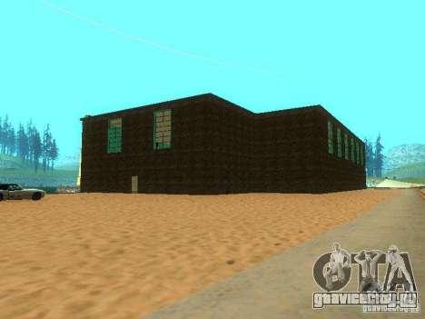 Tricking Gym для GTA San Andreas пятый скриншот