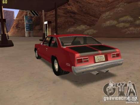 Chevrolet Nova Chucky для GTA San Andreas вид слева