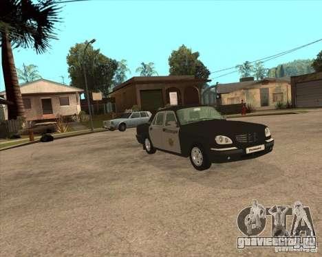 ГАЗ Волга 3110 Полицейские будни для GTA San Andreas вид справа