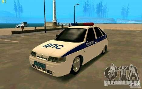 ВАЗ-2112 Полиция для GTA San Andreas