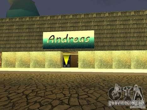 Кафе Andreas для GTA San Andreas второй скриншот