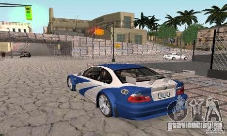 New Groove by hanan2106 для GTA San Andreas