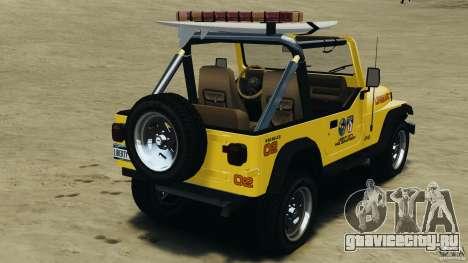 Jeep Wrangler 1988 Beach Patrol v1.1 [ELS] для GTA 4 вид сзади слева
