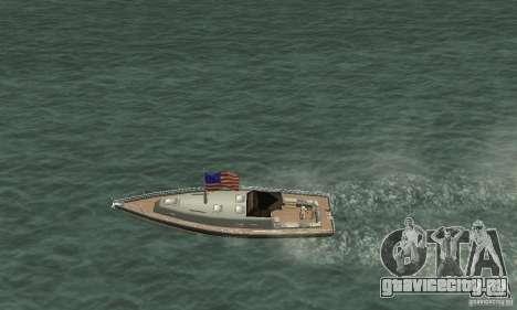 USA Marquis для GTA San Andreas