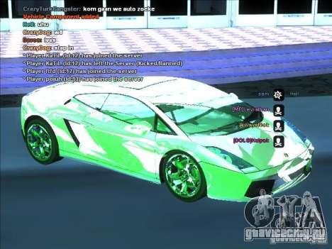 ENB series для слабых видео карт для GTA San Andreas четвёртый скриншот